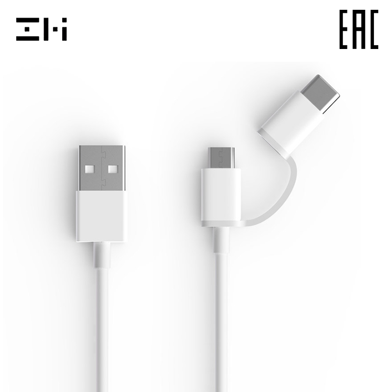 Дата-кабель ZMI AL501 USB-C, Micro-USB кабель для смартфона [ доставка из России]