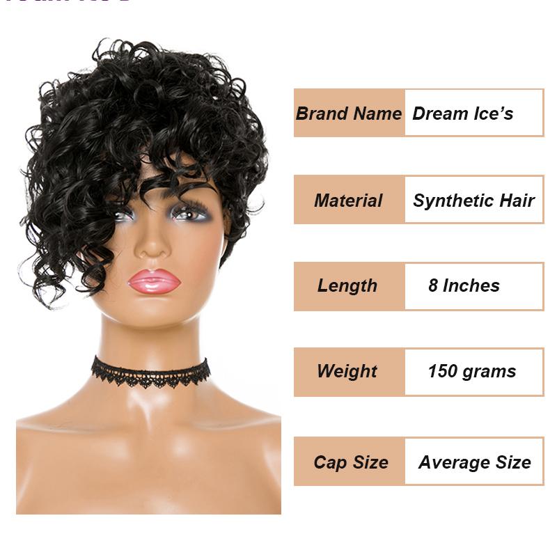 Короткий кудрявый парик афро американские парики для черных