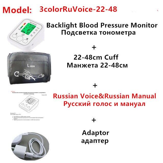 3colorRuVoice-22-48