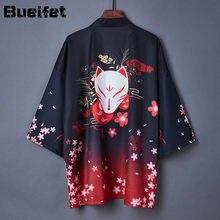 Cárdigan Kimono japonés para hombre y mujer, ropa suelta con pantalla solar, Retro, trajes asiáticos, Yukata Haori, para playa, Verano