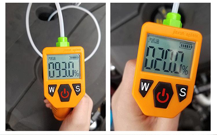 Motor oil quality detector motor oil quality comparator motor oil quality detector Jiaxun