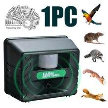 Repelente repelente de pájaros para jardín al aire libre, repelente ultrasónico, repelente de plagas, repelente para el Control de Plagas de aves, cuervos, gatos, palomas