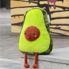 50CM Avocado Stuffed Cute Plush Toy Filled Doll Cushion Pillow Child Child Christmas Gift Girl Baby Girl