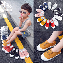 2021 Girls Boys Fashion Canvas Sneakers Toddler Canvas Shoes Kids Candy Colors Casual Sneakers Breathable Fashion Shoes SH19026
