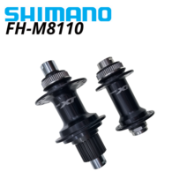 SHIMANO DE0RE XT FH-M8110 Rear freehub 142x12mm Micro spline center lock Disc Brake E-THRU Axle 32h 12 speed MTB Bike 12v pair