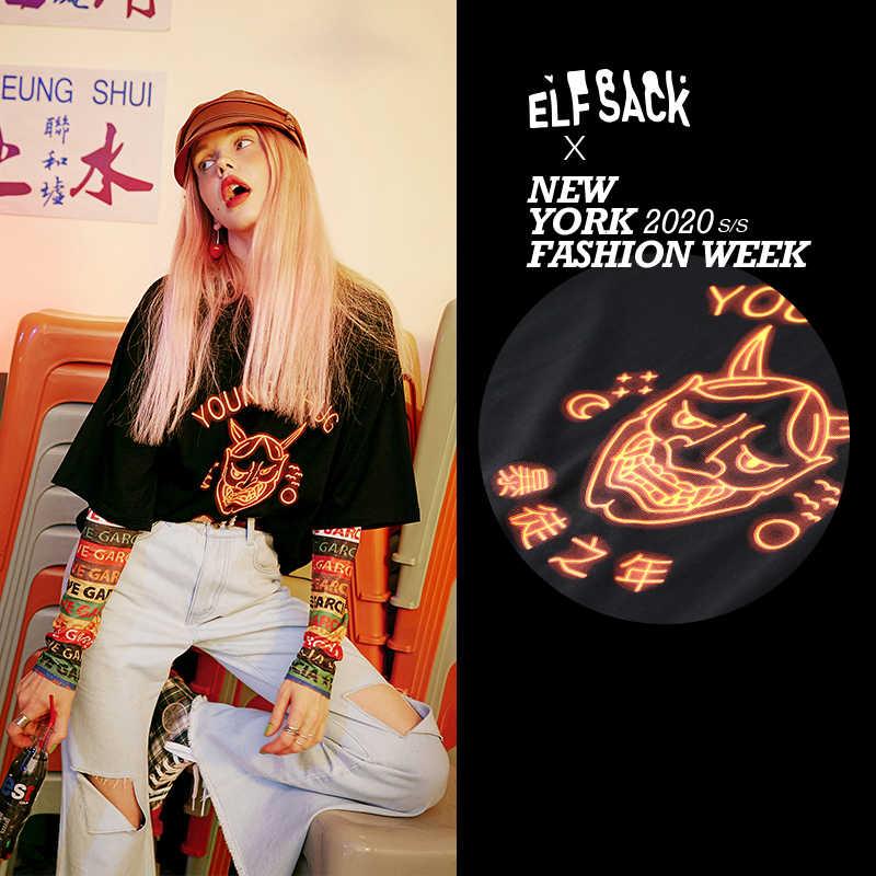 ELFSACK 黒文字印刷女性の Tシャツ女性は 2019 ハロウィン特大女性ストリートカジュアルレディース Tシャツ
