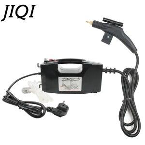 JIQI 3000W handheld steam clea