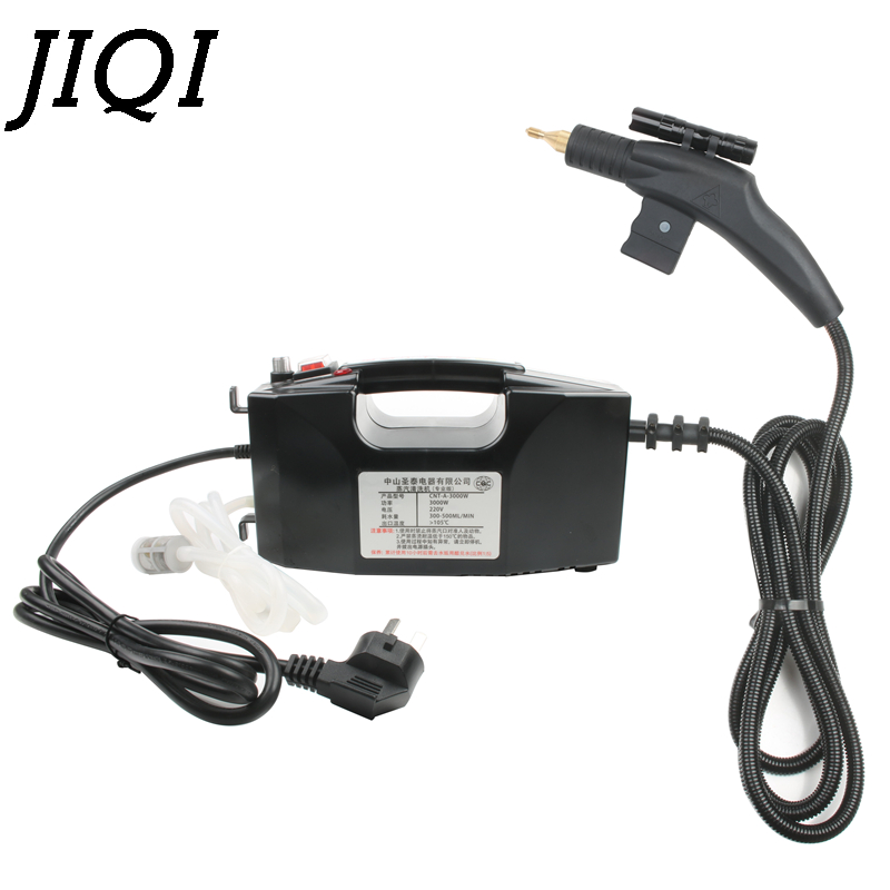 JIQI 3000W handheld steam cleaner with Spotlight household appliance cleaning machine high temperature Disinfector 110V 220V EU Pakistan