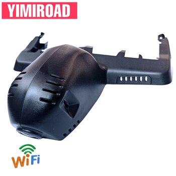 YIMIROAD HiSilicon Hi3516 BM10-E WIFI Car DVR For BMW X3 G01 F25 xDrive25i xDrive28i xDrive30i M Power M40i 2018 To 2020 Dashcam