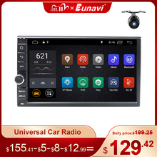 Eunavi 2 Din 7 Universal Android Car radio audio auto GPS multimedia Player 4G WIFI Navigation Touch screen Subwoofer USB DSP