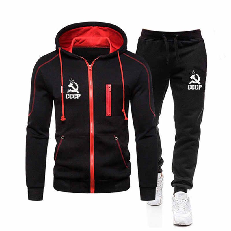 Tracksuit Men 2020 ฤดูใบไม้ร่วงใหม่กีฬา hoodies บุรุษ Hip Hop ชุด 2 ชิ้นซิป Hooded Sweatshirt เสื้อ + กางเกงชุด
