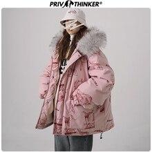 Privathinker Womans Harajuku Print 2019 Winter Hooded Parka Coats Female Warm Ja