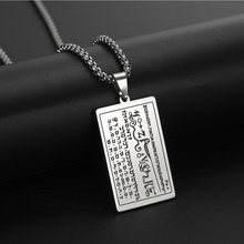 Талисман богатства привлекающий деньги новогодний подарок ожерелье
