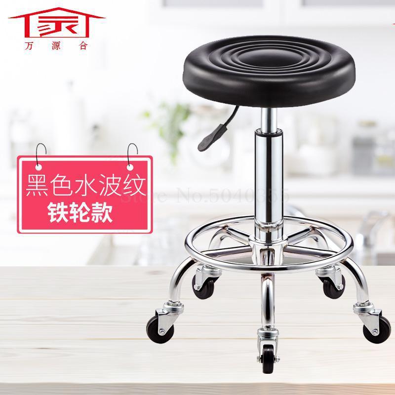 Вращающийся подъемный стул для салона, высокий барный стул, домашний модный креативный красивый круглый стул, вращающийся барный стул - Цвет: O1