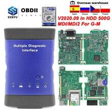 Interface de Diagnostic de voiture pour GM V2020.09 MDI 2, outil de Diagnostic de voiture, OBD2, WIFI/USB GDS2 Tech2win