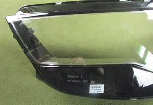 Image 5 - Headlight Transparent Cover Lampshade Headlamp Shell Lens Headlight Glass Lamp Shell Glass For Audi A6L C7 2016 2017 2018