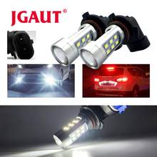 9006 HB4 CANBUS 3528 21 SMD Fog Lamp LENS Light LED Car Bulb Reverse Light Brake Turn Signal Lights source parking auto lamp(China)
