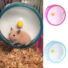Ни один пластиковый крыса, Хомяк Мышь игрушки для упражнений бесшумный бегущий Спиннер роллер игрушка для домашних животных