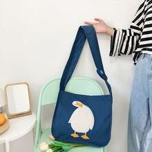 Женские сумки мессенджеры повседневные художественные для женщин