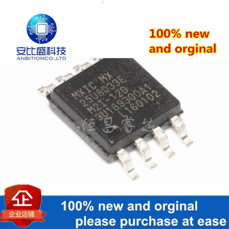 2pcs 100% New And Orginal MX25U8033EM2I-12G Silk-screen 25U8033EM2I-12G 8Mbits8 In Stock