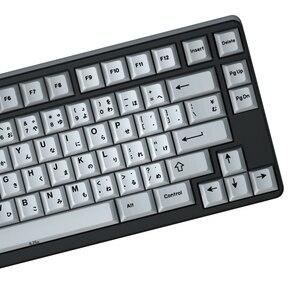 Image 2 - Mini Keyboard Dye Sub Keycaps Granite Color For Mechanical Keyboard Key Cherry Japanese Root Black Font Pbt Keycap Teclado