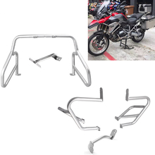 Motorcycle Engine Bumper Guard Crash Bars Protector Steel For BMW R1200GS GS 1200 LC 2013 2014-18 One set of Frame Protection rear highway crash bars guard protection for trunk protection for bmw r1200rt 2005 2013 silver