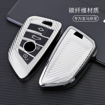 Soft Carbon Fiber TPU Car Key Cover Case Skin Protective Shell Holder for BMW X5 F15 X6 F16 G30 7Series G11 X1 F48 F39 Key image