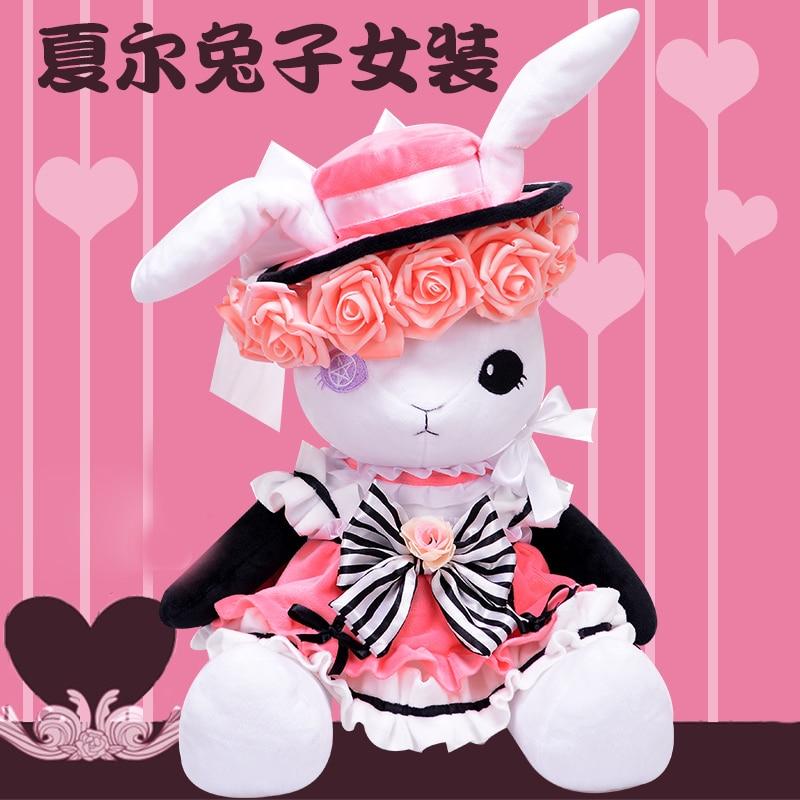 Anime Black Butler Plush Toys Womens Costumes Brina Palencia Themed Rabbit Doll Stuffed Halloween 36cm Filling Pillow For Gift