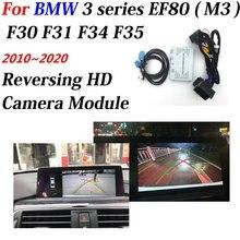 Câmera reversa de backup da vista traseira do carro para bmw série 3 m3 f80 f30 f31 f34 f35 2010 2020 decodificador completo hd acessórios da relação do oem