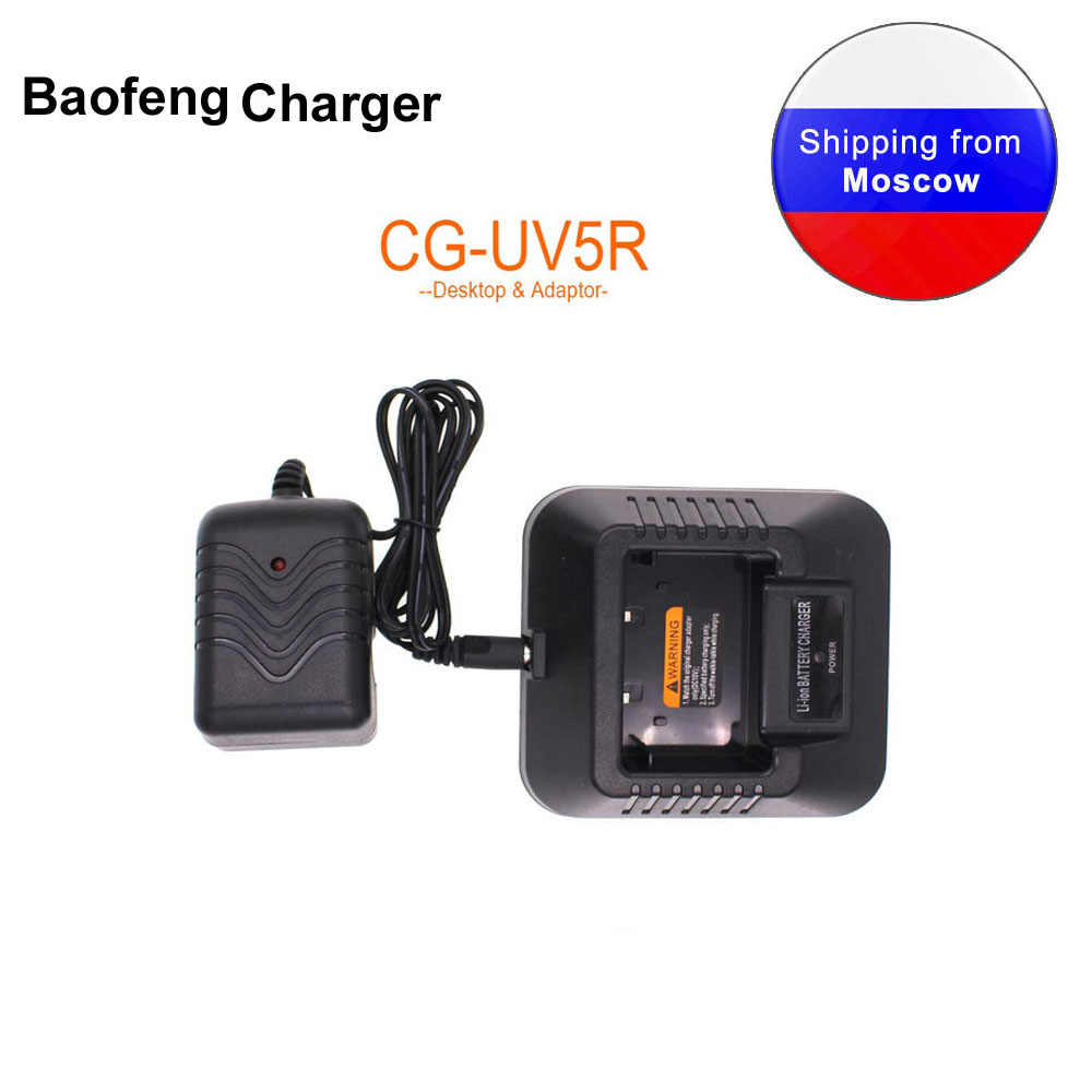 Original Two Way Radio Charger For BAOFENG UV-5R UV-5RA UV-5RB UV-5RE Series Walkie Talkie Power Adaptor