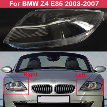 Head lamp Shell lampshade lens for BMW Z4 E85 2003-2007 Headlamp Shade Transparent Headlight cover Shade head torch headlamp cree 3 xml t6 led headlight 9000lm 4 modes head flashlight for hunting fishing led 18650 head lamp charger