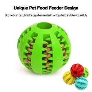 Игрушка для животных, Интерактивная мозаика, эластичный шар, игрушка для укуса собаки, кошка, для чистки зубов собаки, мяч для кормления дома...