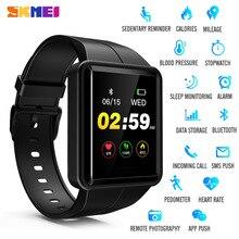 SKMEI Colorful HD Screen Sport Smartwatch Bluetooh Fintess Tracker Heart Rate Monitor IP67 Waterproof Wristwatch Smart Watch