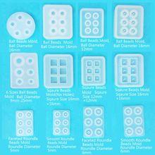 12Pcs All Sizes Round Square Roundle Beads Epoxy Resin Molds Gemstone Jewelry Making