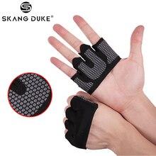1 пара Противоскользящих перчаток для тренажерного зала, дышащие перчатки для бодибилдинга, тренировок, занятий спортом, фитнесом, мужские и женские перчатки для занятий спортом Кроссфит