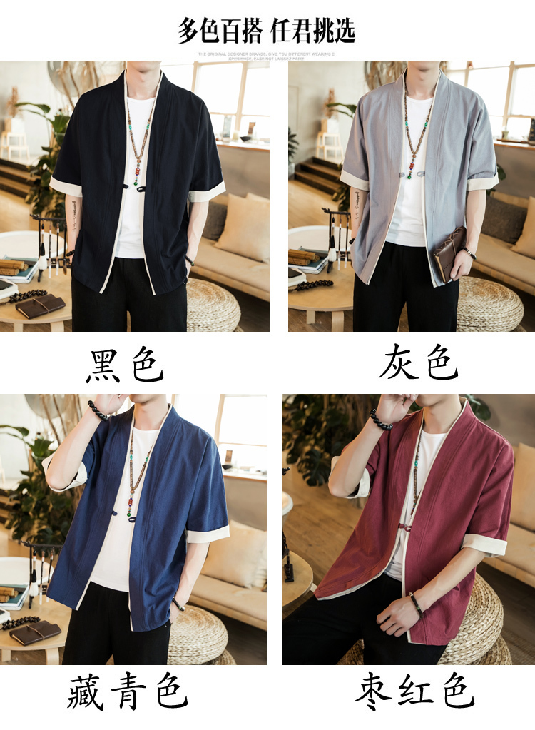 Sinicism Store Men Patchwork Shirt Streetwear Short Sleeve 19 Summer Harajuku Vintage Kimono Shirts Black Fashion Open Stitch 20