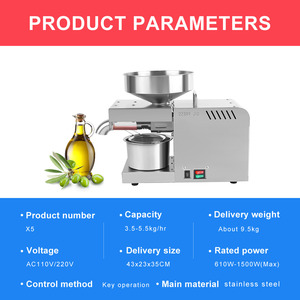 Image 2 - YTK Oil Press Full Automatic Household Flax Seed Press Peanut Oil Press Stainless Steel Cold Press Oil Press 1500W (Max)