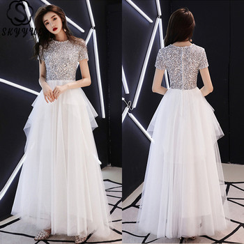 Skyyue Tiered Evening Dress A-Line Sequined O-Neck Robe De Soiree Short Sleeve  Plus Size Tulle Ruched Formal Gowns LX1274
