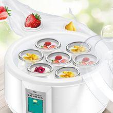 Yogurt-Maker Ferment-Jars Kitchen-Appliance 7-Glass Household 220V with Automatic DIY