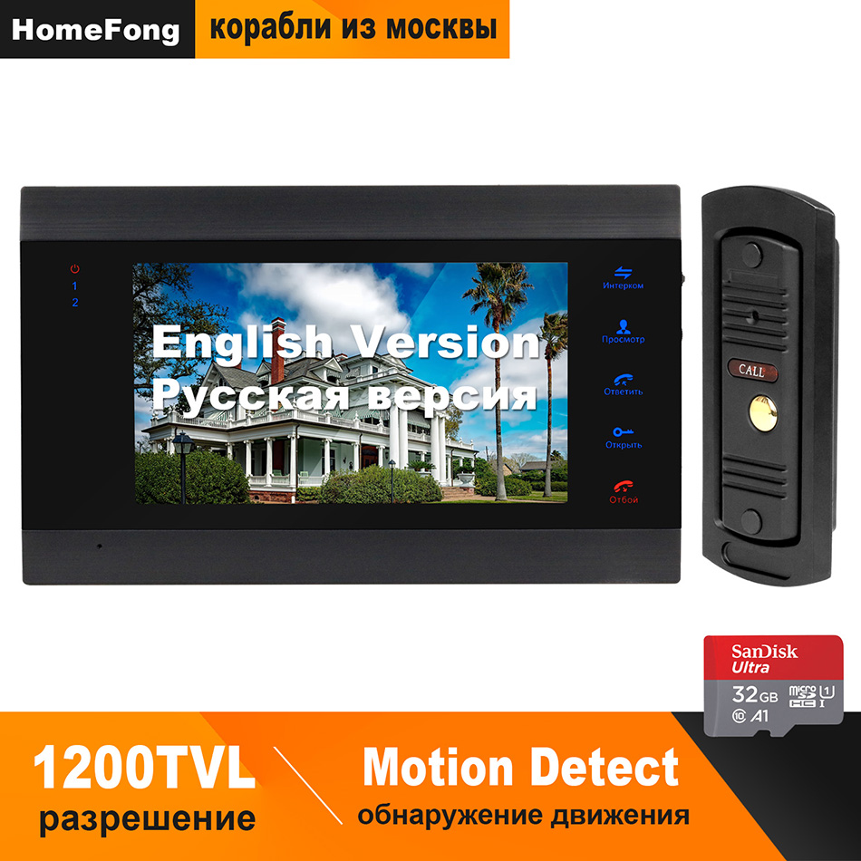 HomeFong Video Door Phone Wired Video Intercom for Private House 1200 TVL Doorbell Camera Support Electronic Lock Motion Detect