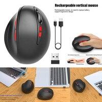 2019 충전식 무선 마우스 인체 공학적 디자인 광학 마우스 노트북 게임 플레이어 H-best