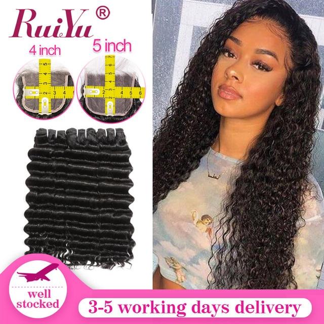 ברזילאי עמוק גל חבילות עם סגירת 100% שיער טבעי 3 חבילות עם סגירת תחרה רמי שיער לארוג כפול ערב RUIYU שיער