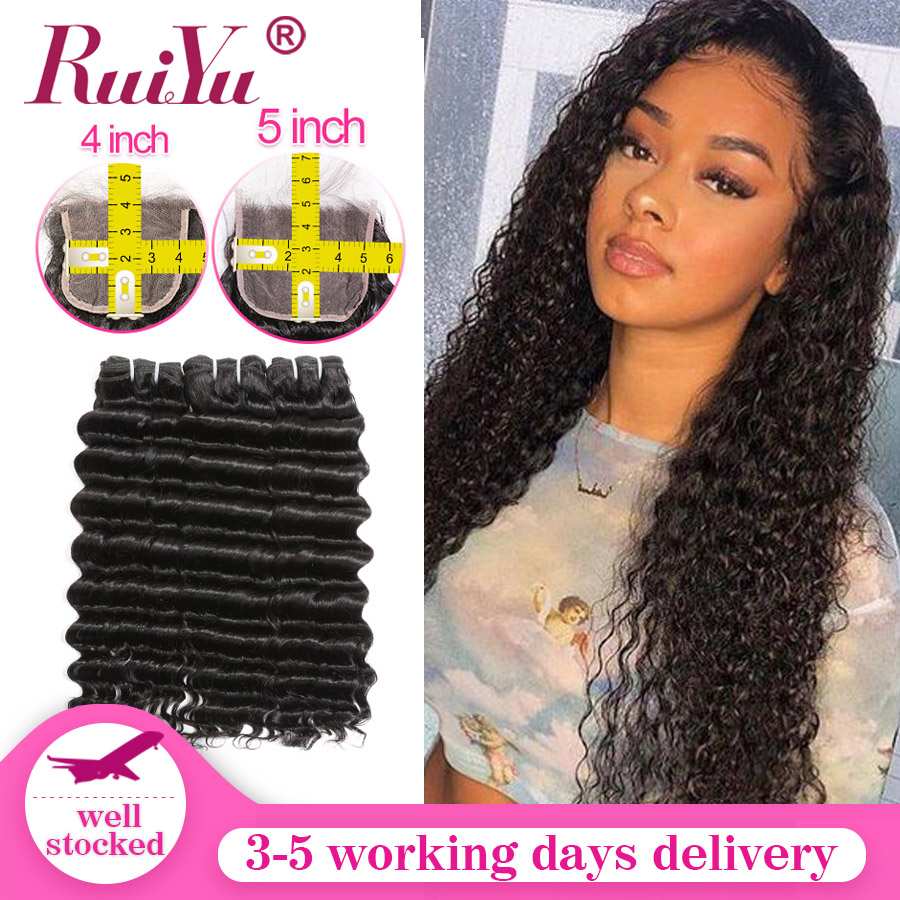 Deep Wave Bundles With Closure 100% Human Hair Bundles With Closure Brazilian Hair Weave Bundles RUIYU Remy Hair Extension