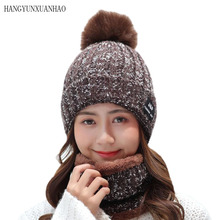 HANGYUNXUANHAO 2019 Winter Women Knitted Colorful Hat Scarf Female Warm Set Fashion Thickening Casual Snow Cap
