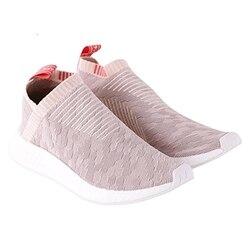 adidas Scarpe Uomo NMD_CS2 Primeknit Shoes Beige in primenkit CQ2039