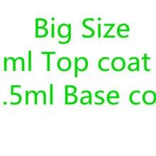 1 шт. 15 мл большой размер Топ 12,5 мл+ 1 шт. большой размер база замочить от УФ светодиодный гель для ногтей