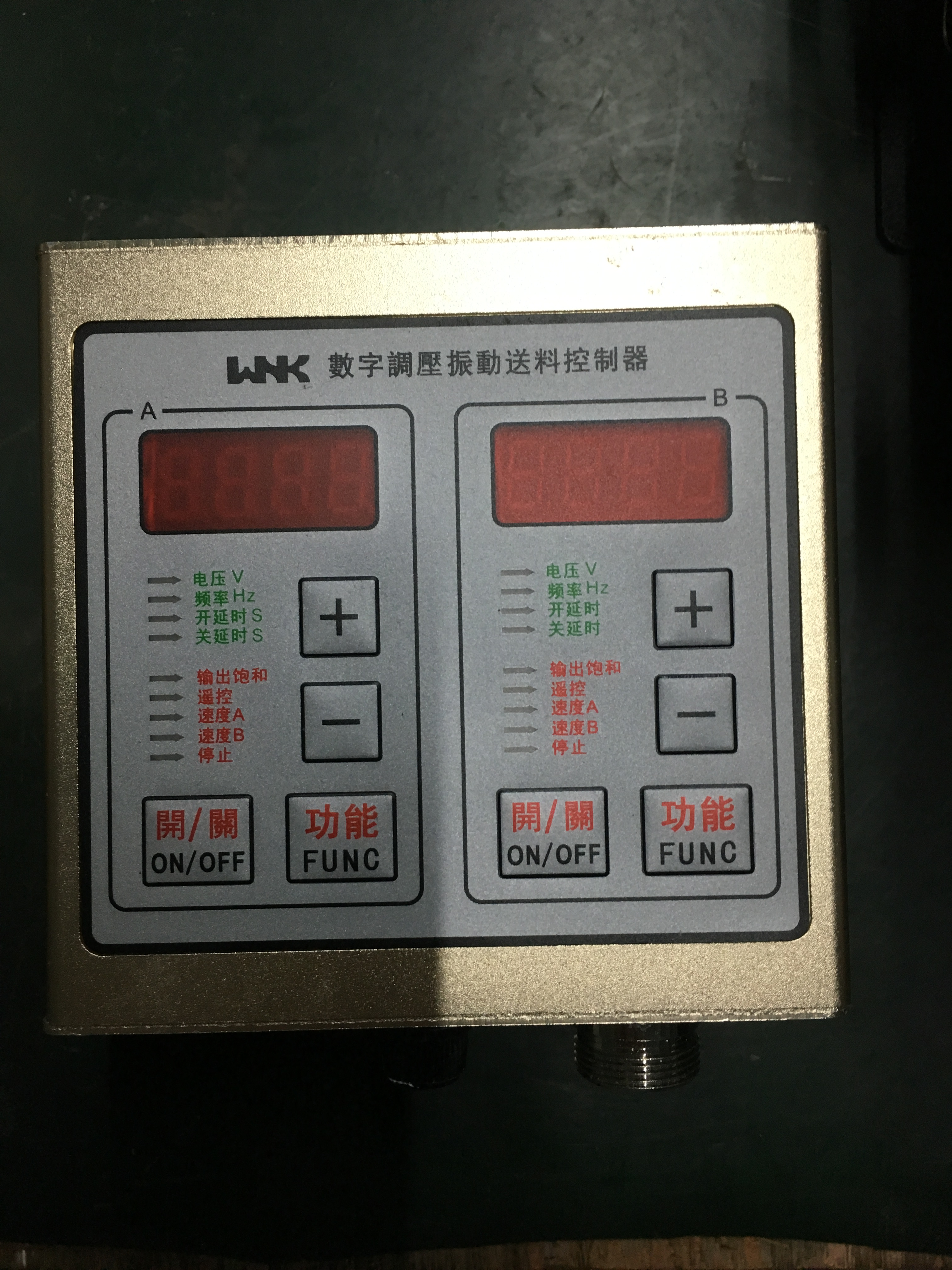 Automatic Feeder Shifting Switch Wnk-sdvc22-S Vibrating Plate Controller