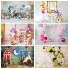 Laeacco feliz festa de aniversário do bebê balão parede cinza brinquedos família tiro bebê criança retrato foto pano de fundo fotográfico