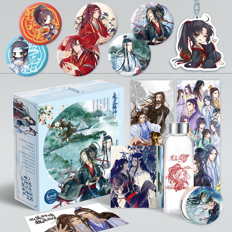 New Mo Dao Zu Shi Comic Set Water Cup Postcard Sticker Poster Gift Luxury Gift Box Anime Around 1