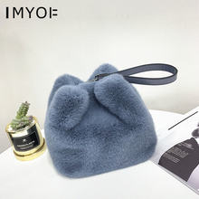 Новая модная меховая плюшевая женская сумка мешок однотонная